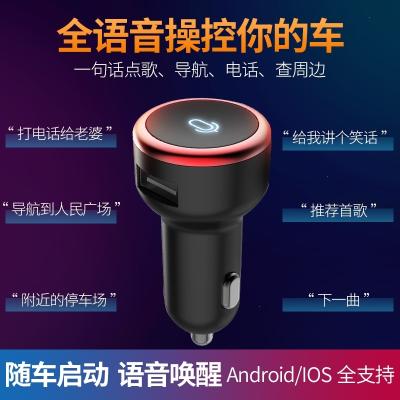 閃電客語音智能聲控車載mp3播放器藍牙接收器汽車usb充電器車充音樂 M1波爾多黑紅(標準版) 官方標配