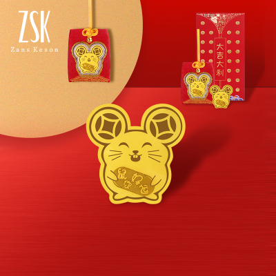 ZSK珠寶 抖音同款足金999黃金壓歲錢紅包禮品金片 男女通用手機貼片創意黃金飾品 鼠年生肖汽車掛件掛飾 黃金手機貼