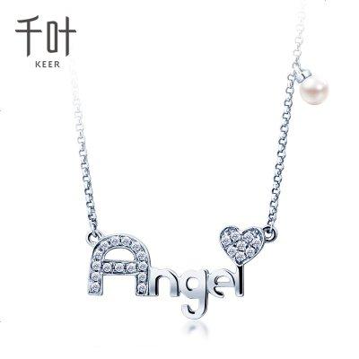 千葉珠寶首飾項鏈吊墜鉆石彩金玫瑰金白金18K金天使angel 禮物