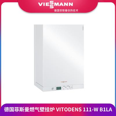 Viessmann/菲斯曼进口冷凝壁挂炉(内置水箱)Vitodens 111 W B1LA 26KW