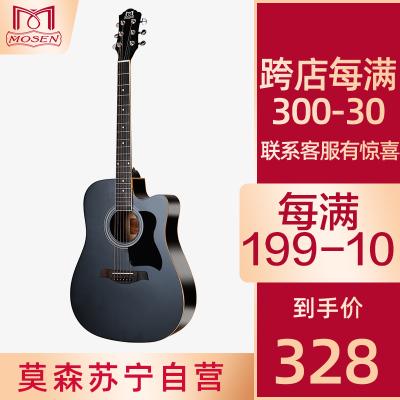 莫森mosen吉他41英寸初学者入门民谣木吉它乐器 升级款 莫森DC41BKM哑光酷黑色