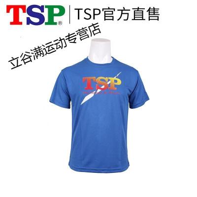 乒乓球比賽服 球衣 運動短袖 T恤衫 圓領 速干