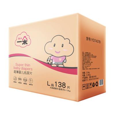 一朵特惠紙尿片大號 L碼138片箱裝無腰貼型紙尿片/尿不濕 (9kg-13kg)(國產)