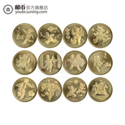*郵幣商城*第一輪 十二生肖紀念幣 大全套 12生肖流通紀念幣 大全套 盒裝 面值1元 銅幣 收藏聯盟 錢幣藏品