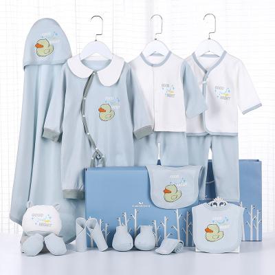 新生嬰兒衣服套裝大禮盒秋冬初生剛出生寶寶滿月用品大全送禮嬰兒禮盒用品