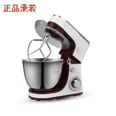 炒菜机EPRO-卜台式打蛋器电动家用厨师机奶油机打小型搅拌机和面机
