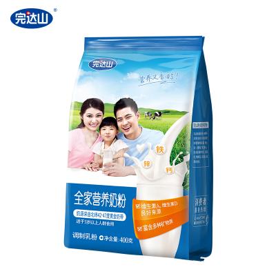 完達山全家營養奶粉400克 成人奶粉