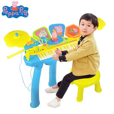 Peppapig Buddyfun 小豬佩奇 貝芬樂兒童 電子鼓電子琴二合一 耳機U盤功能 1-9歲寶寶可用