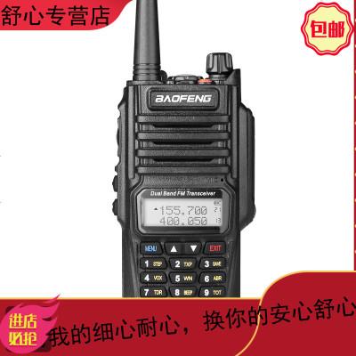 BF-UV9R PLUS防水船用对讲机甚高频对讲户外50公里宝峰5R手台 官方标配+车充+增强天线+耳机+手咪+备