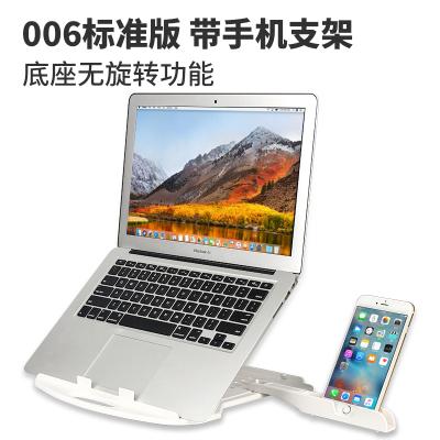 酷奇(cooskin) 笔记本电脑支架 手机支架 升降 散热器 底座读书架懒人支架保护颈椎 散热托架 白色【标准版 】