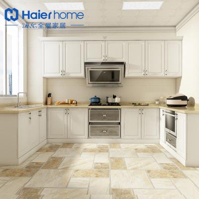 海尔Haier home整体橱柜厨房定制现代简约石英石台面 H1塞浦路斯橱柜套餐 预付金