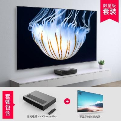 峰米激光電視4K Cinema Pro高亮家用超高清手機投影儀超短焦智 專業版(激光電視+88吋菲涅爾抗光屏) 官方標配