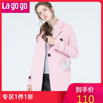 Lagogo韓版保暖粉色大翻領毛呢外套女呢子大衣中長款