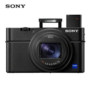 索尼(SONY)DSC-RX100M6數碼相機 黑卡6 1英寸大底3英寸顯示器(蔡司鏡頭約2010萬像素 4K視頻)