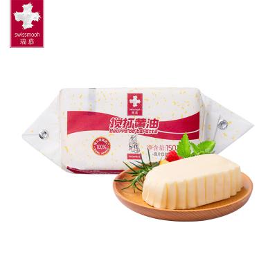 新品 瑞慕瑞士原裝進口攪打黃油動物性黃油曲奇家用烘焙原料150g