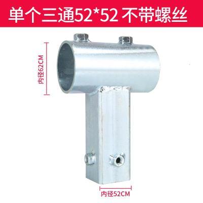 水鉆機液壓頂桿 鉆孔機支架撐桿 新型升降固定機架 可選自動進刀 三通52X52
