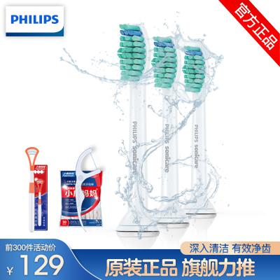 飛利浦(Philips) 電動牙刷頭HX6011 單獨三支裝適用HX6730HX6761HX3226標準清潔型
