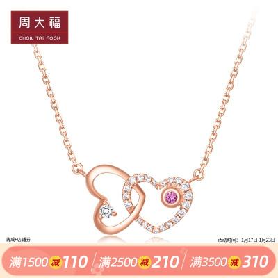 周大?;烂老盗行男南嘤?8K金红宝石钻石项链吊坠V108855
