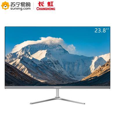 長虹(CHANGHONG) 24P630F 顯示器23.8英寸 1080P高清 IPS濾藍光不閃屏 1670萬色HDMI接口 家用辦公 混色