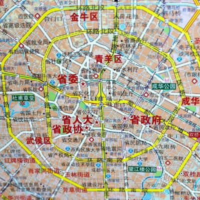 2020新版 成都市六環地圖掛圖 1.5米 超大高清覆膜 辦公室/會議室/家用 成都地圖出版社