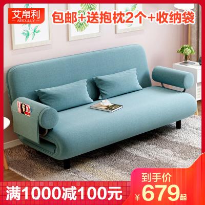 艾帛利(AIBOULLY) 沙发床 简约现代客厅书房可折叠沙发床 小户型客厅单人双人沙发 折叠床两用多功能布艺沙发床
