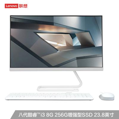 聯想(Lenovo)ideacentre AIO 520C 英特爾酷睿i3 23.8英寸商務辦公一體機臺式電腦(i3-8145U 8G 256G SSD)白色