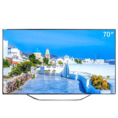 【99新】夏普(SHARP)LCD-70MY8008A 70英寸4K超高清智能网络液晶平板电视机彩电