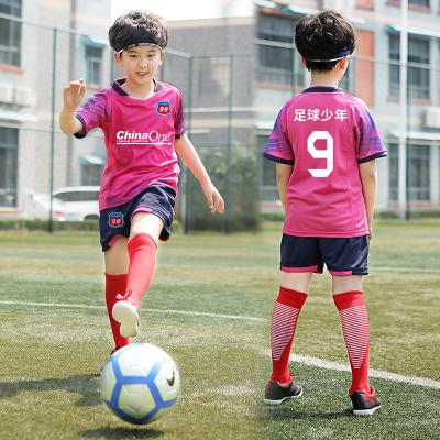 兒童足球服運動套裝男童幼兒園女童小學生印制比賽團隊球衣定制