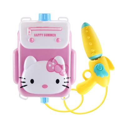 親樂樂 玩具兒童背包水槍 兒童水槍 KT貓款 1500ml大容量抽拉式噴水打水仗 男女孩沙灘戲水玩具