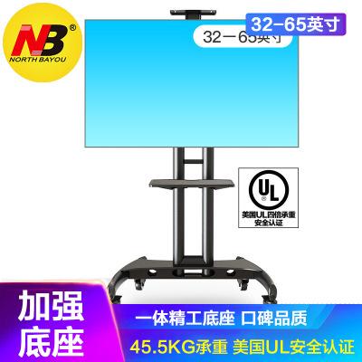 NB AVA1500-60-1P(32-65英寸)液晶電視機移動推車視頻會議支架激光電視架多媒體教學移動落地支架通用掛架