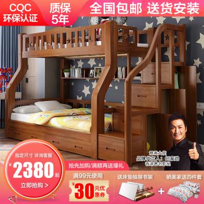 佰尔帝 美式实木床上下床两层床 儿童床双层床多功能子母床成年 大人床 高低床 成人床上下铺带储物男女儿童床