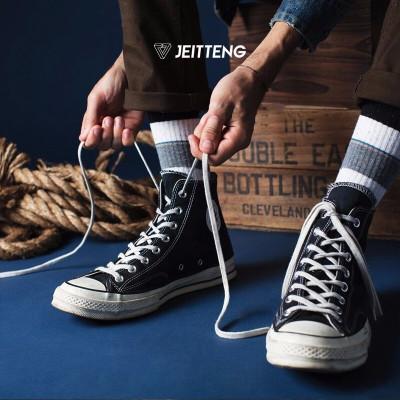 Converse匡威男鞋女鞋2020春季新款1970S三星标高帮休闲复古帆布鞋162050C