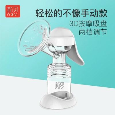 新贝(ncvi)手动吸乳器 吸奶器 XB-8610 国产(中国江苏无锡市)