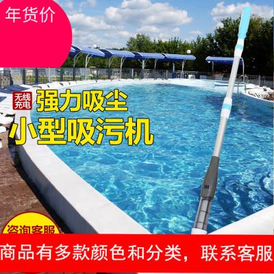 兒童泳池吸污機嬰兒池吸污機充電水下吸塵器浴池清潔機魚池吸泥
