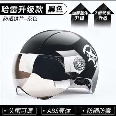 鈴東電動自行車頭盔輕便哈雷款男女通用半盔夏季防曬四季安全盔