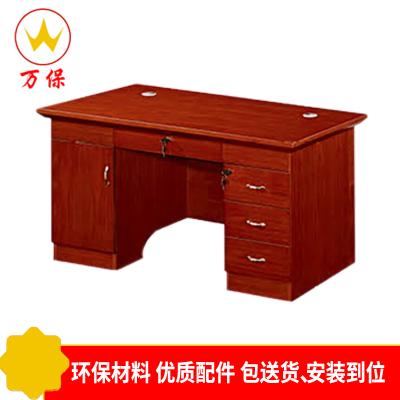 【万保】办公家具 办公桌 老板桌电脑桌 经理桌 职工桌 单人书房办公桌家用 简约现代