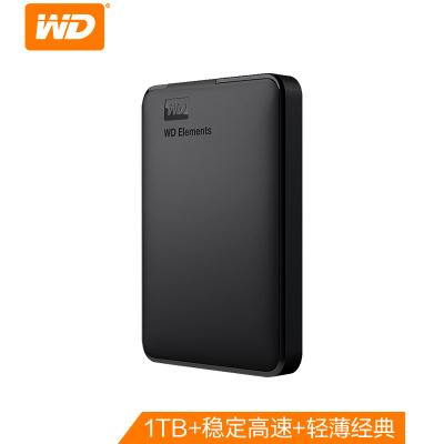西部數據(WD) 西數 新元素系列 2.5英寸 USB3.0 移動硬盤 1TB(WDBUZG0010BBK)