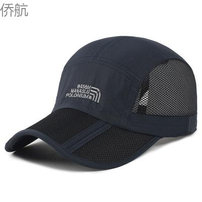 夏天男士棒球帽折疊百搭遮陽帽長沿防曬太陽帽透氣眼鴨舌帽夏季