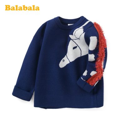 巴拉巴拉寶寶毛衣兒童打底衫男童春裝2020新款可愛洋氣針織上衣男
