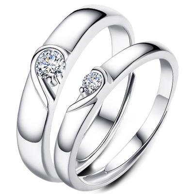 依帝魅時尚飾品s925純銀戒指愛心戒指永結同心情侶對戒二合一戒指定制刻字附貴金屬鑒定證書情人節送愛人情人節禮物