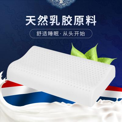 舒娜泰国进口天然乳胶枕头平面按摩枕天然橡胶记忆枕护颈椎成人枕芯