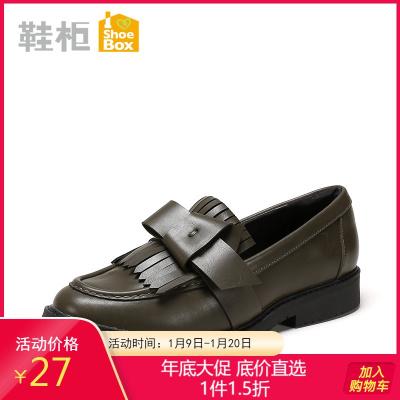 达芙妮旗下鞋柜女鞋英伦乐福鞋流苏鞋女休闲低跟单鞋女1117404202