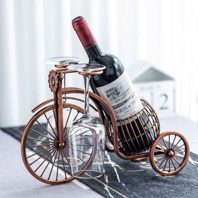 北歐創意紅酒架擺件家用架子現代簡約客廳帶酒杯高檔 酒柜裝飾品弧威(HUIWEI)