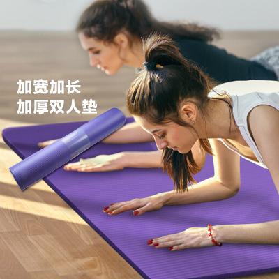 追海 超大雙人瑜伽墊 10MM加厚加寬200*125CM超大雙人瑜伽墊 NBR正品瑜珈墊運動健身地墊 雙人瑜伽墊