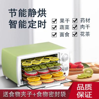 10L干果機家用小型時光舊巷食物烘干機水果蔬菜寵物食品脫水風干機