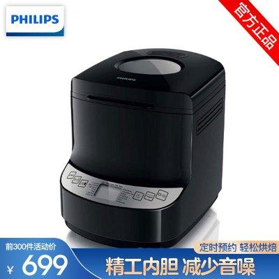 飛利浦(Philips)面包機 家用全自動和面烘培預約功能多功能早餐機 可預約自制酸奶 HD9046/90