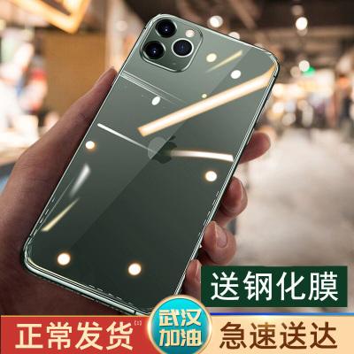 安美寶 蘋果11Pro手機殼iPhone XR透明Xs Max玻璃iPhoneX超薄防摔硅膠套iphone11女男潮