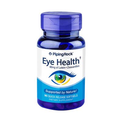 PIPING ROCK 營養保健品 美國樸諾葉黃素軟膠囊40mg90粒成人近視護眼片保健品非藍莓丸