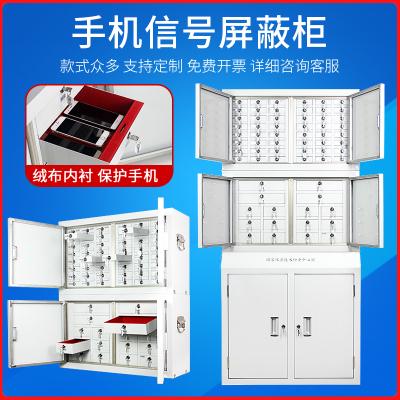 華豫匯陽手機信號屏蔽柜手機柜部隊考場會議室保管柜存放柜寄存柜保密柜