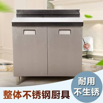 不銹鋼整體櫥柜灶臺柜水槽柜家用廚房廚柜儲物餐邊碗柜水池柜定制
